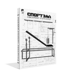 Книги и Журналы - Каталог файлов - Программы, софт, игры, юмор, видео и много много халявы